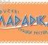 Ресторант Ladadika – гр. Варна
