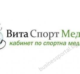 """""""Вита Спорт Медика"""" – гр. София"""