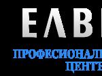 """ПРОФЕСИОНАЛЕН УЧЕБЕН ЦЕНТЪР """" ЕЛВИС"""""""