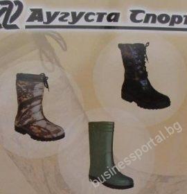 Аугуста Спорт ЕООД – Производство на обувки – гр. Пловдив