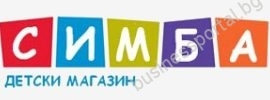 Детски магазин Симба – гр. Перник