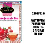 Лукерия ООД – Производство на сладкиши – гр. Търговище