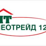 НЕОТРЕЙД 12 ЕООД – произвежда и монтира алуминиева,PVC дограма и други – гр. Варна